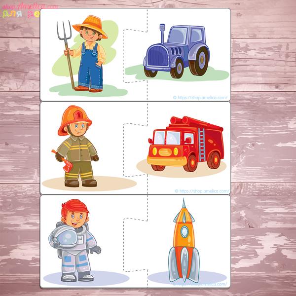 дидактические игры для дошкольников в картинках