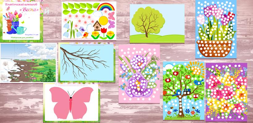 Весенние игры для детей, игры про весну для детей, картинки весна для детей, тематический комплект весна, дидактические игры весна