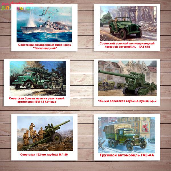 Картинки военная техника для детей, советская военная техника, картинки советская военная техника