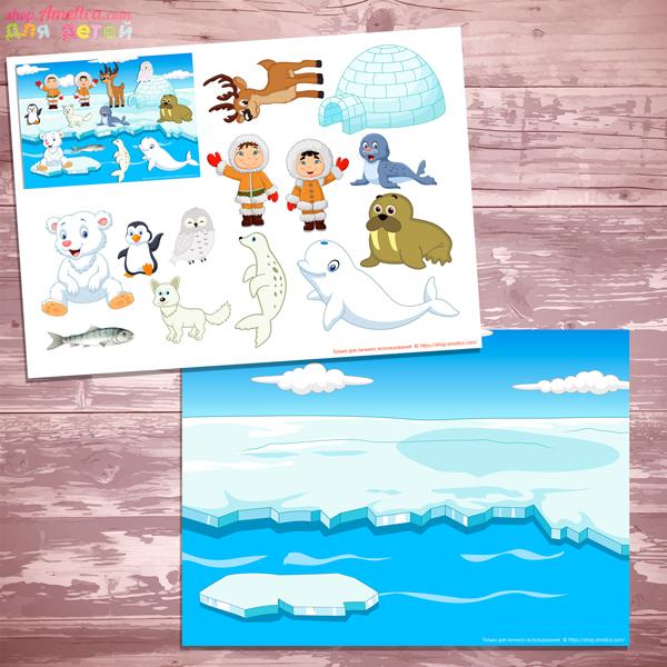 Дидактическая игра животные, аппликация животные Арктики скачать, аппликация жители севера, дидактическое пособие для детского сада