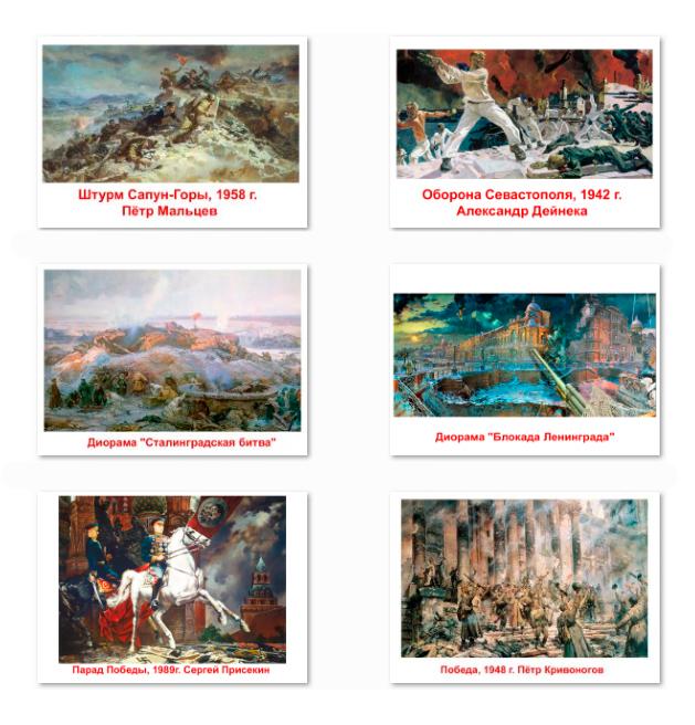 Великая Отечественная война в картинках художников, презентации для детей Великая Отечественная война