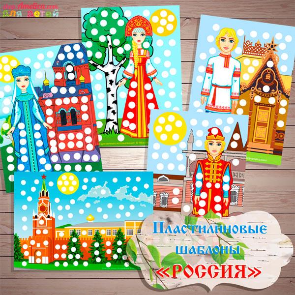 Жостовская роспись картинки для детей шаблоны