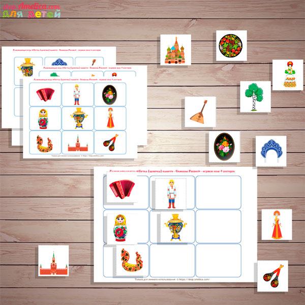 игра сетка памяти, игра цепочка памяти, развитие памяти у ребенка