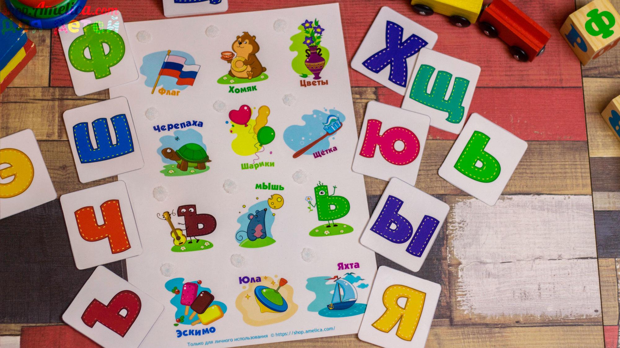 настольные игры на липучках, игры с липучками для малышей