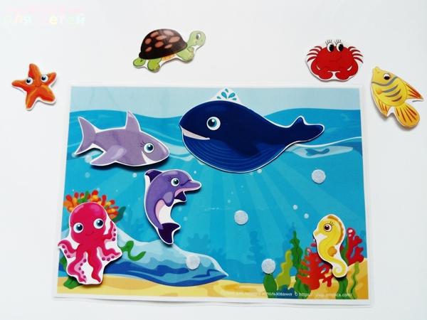 игры на липучках, игры умные липучки, дидактическая играморские обитатели, игра кто живет в море, дидактическое пособиедля детского сада