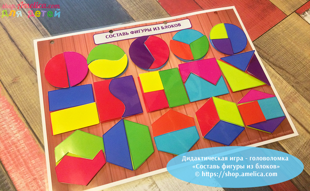 Игры на липучках для детей, игра умные липучки, развивающие игры на липучках