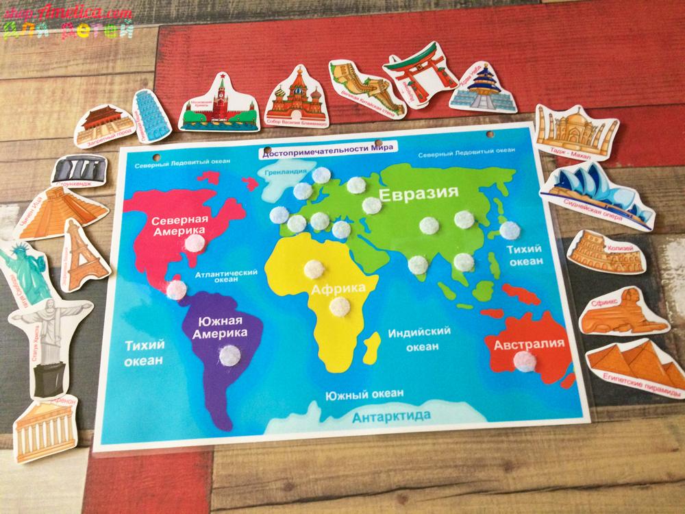 пособие карта мира, игры достопримечательности мира для детей, картинки достопримечательности мира
