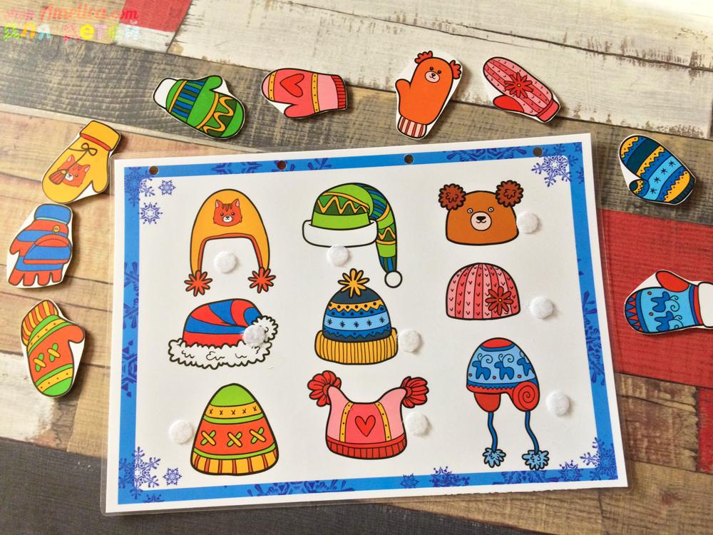 игра подбери варежку к шапочке, дидактическая игра, дидактические игры для детей