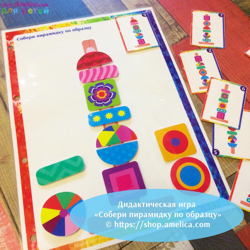 Игры на липучках, игры умные липучки, развивающая игра, дидактические игры для детей, дидактическое пособиедля детского сада