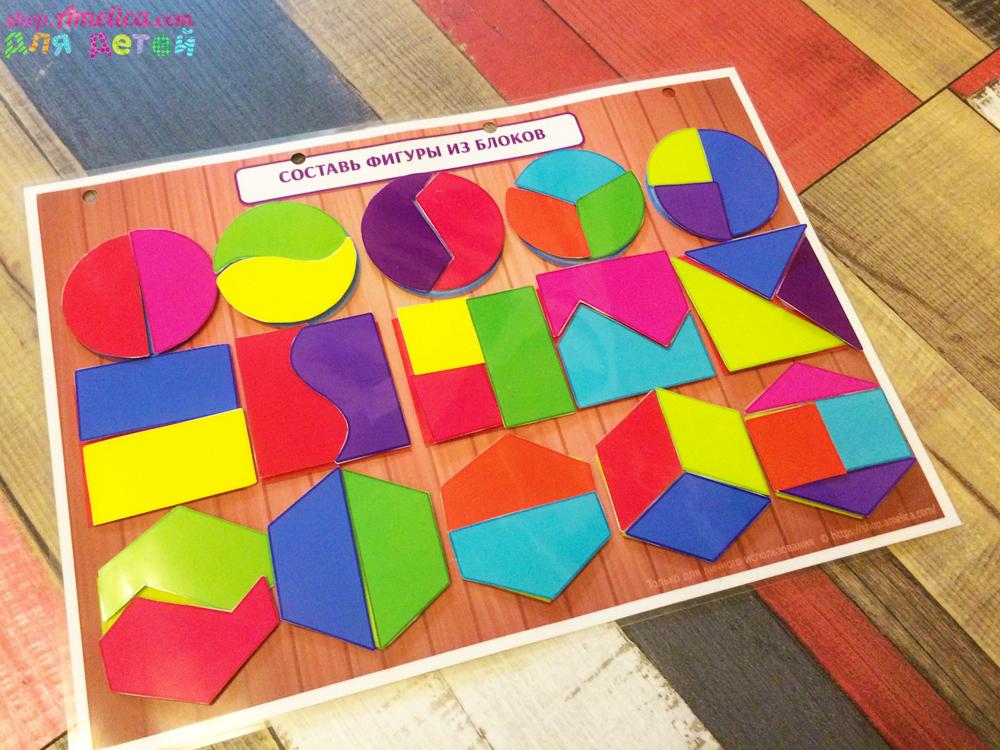 развивающая игра, дидактическая игра - головоломка, дидактические игры для детей
