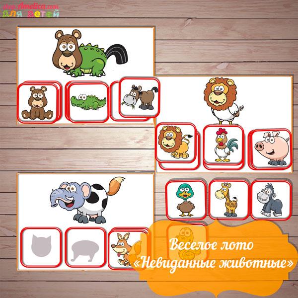 игры на развитие внимания, игры на развитие логики скачать, развивающая игра для детей, веселое лото