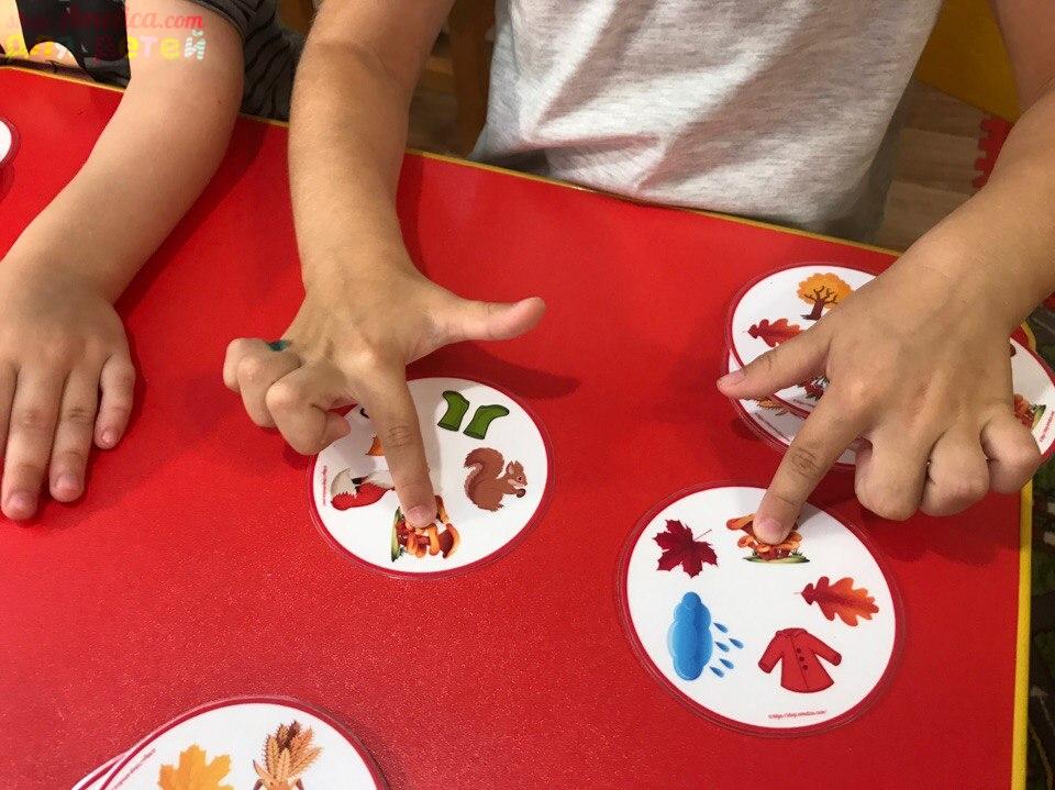 """Игры про осень для детей. Мини - доббль """"Осень"""" скачать для распечатки"""