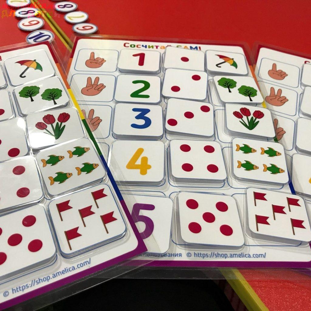 """Игры на липучках - шаблон скачать, дидактическая игра """"Сосчитай сам"""" для малышей"""