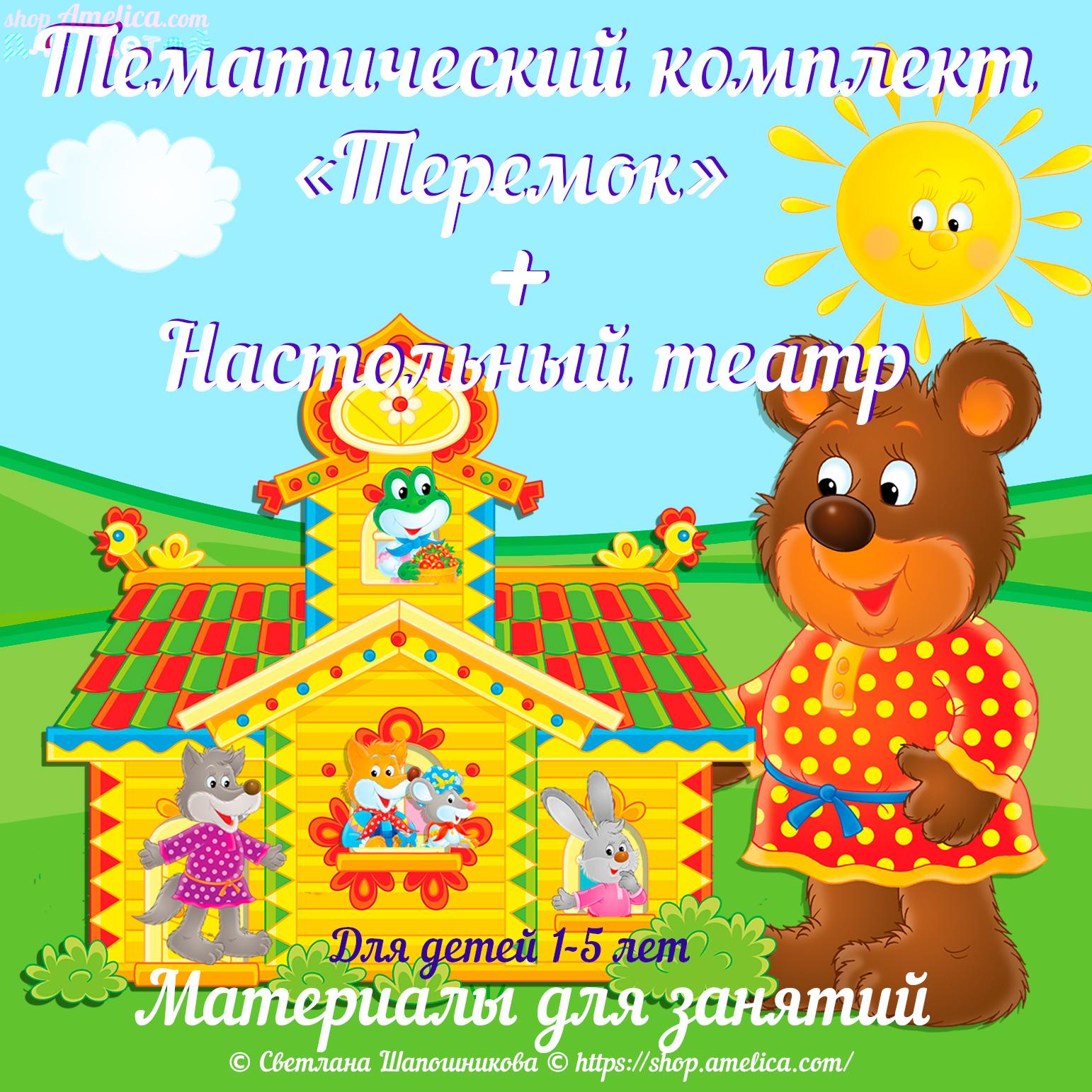 познакомиться бесплатно онлайн для детей