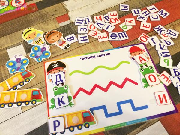 Игры умные липучки для детей. Логопедическое пособие «Читаем слитно» - учимся читать по слогам.