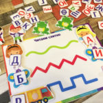 Игры умные липучки для детей. Логопедическое пособие «Читаем слитно» — учимся читать по слогам.