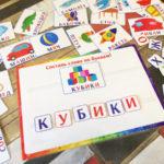 Игры умные липучки для детей. Логопедическое пособие «Составь слово по буквам» — учимся читать!