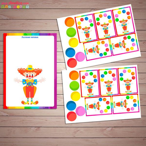 Игры на координацию движений для детей 6 лет
