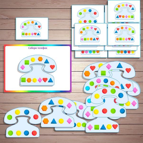 Дидактическая игра для детей 2–6 лет, дидактическая игра на внимание, игра что изменилось, дидактические игры скачать