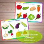 Дидактические игры для малышей 1-4 года. Развивающий альбом на липучках «Я ПОЗНАЮ МИР» — шаблоны скачать для печати