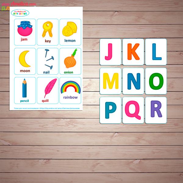 """Игры на липучках - шаблон скачать, дидактическая игра для малышей """"English alphabet"""""""
