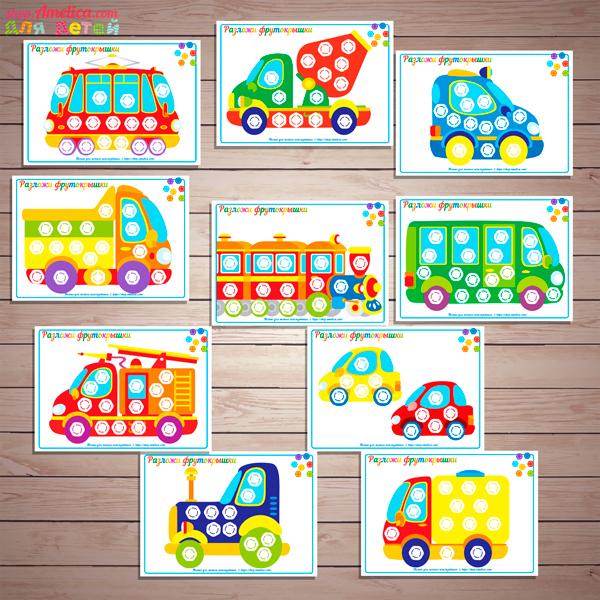 """Шаблоны для творчества """"Транспорт"""", шаблоны для фрутокрышек и рисования пластилином скачать"""