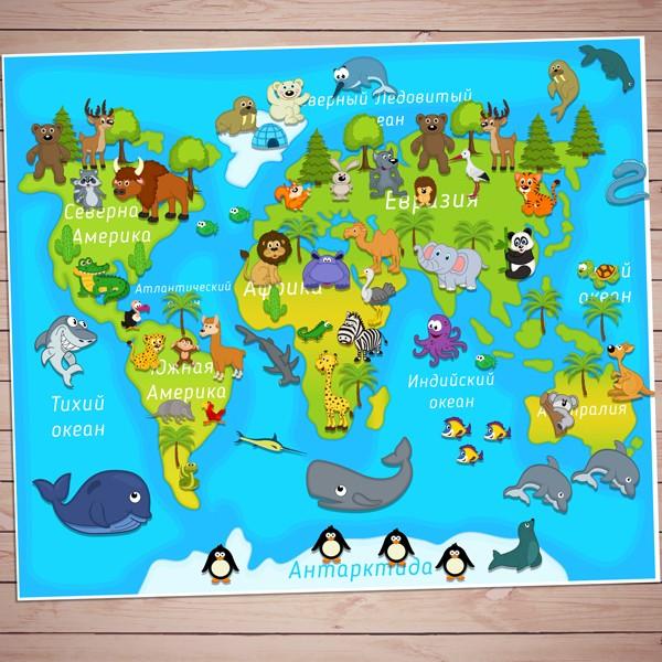 """Тематический набор для занятий """"Карта Мира - Животные"""" скачать для распечатки"""