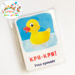Логопедические карточки для развития речи малышей «Кто как говорит — звукоподражание»