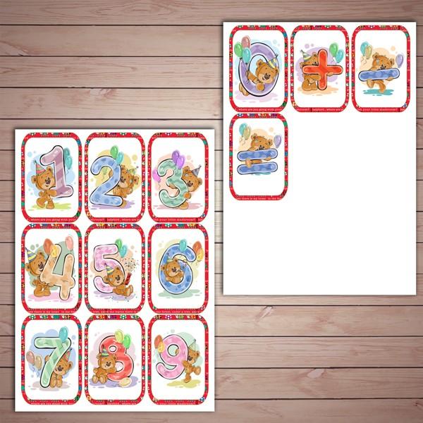 Настольная математическая игра «Веселый счет с мишкой» скачать для печати Настольная математическая игра «Веселый счет с мишкой» скачать для печати