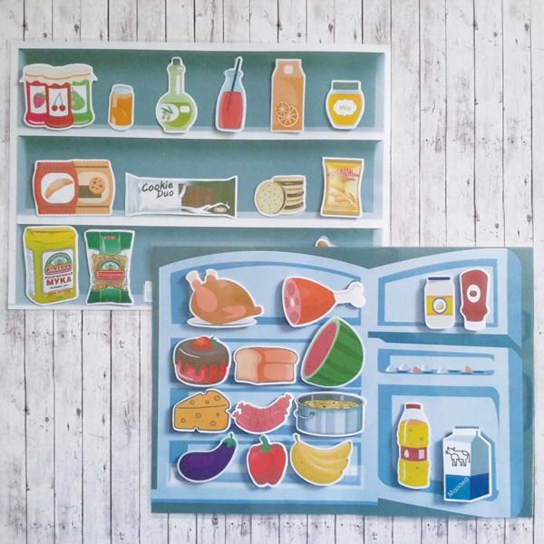 Дидактическая игра «Разложи продукты: в холодильник или на полку?»