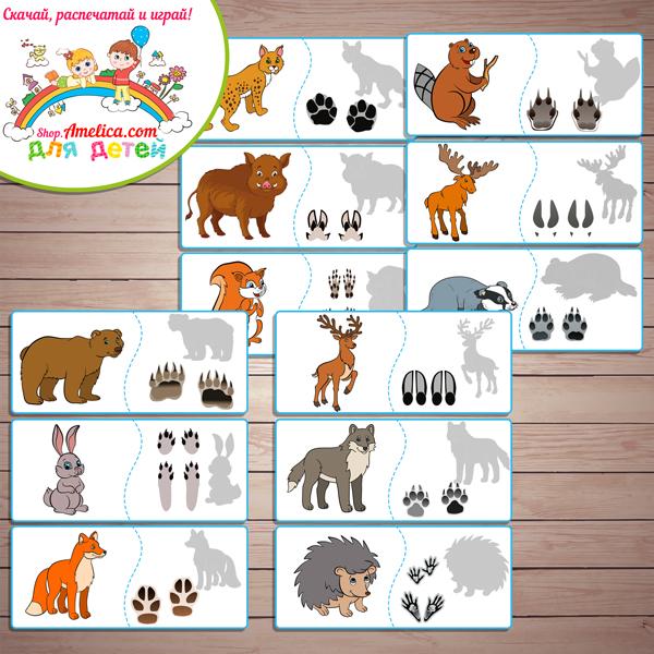 Домашние животные в разрезных в картинках для детей
