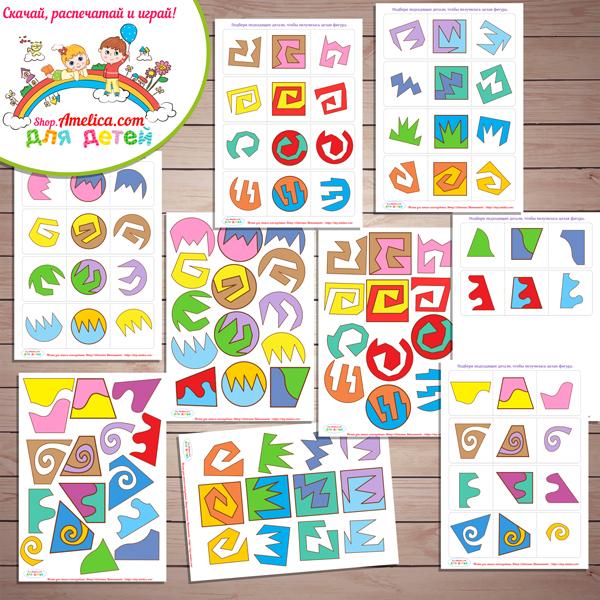 """Игра головоломка """"Собери фигуры"""" для развития логики и внимания у детей с 3-х лет"""