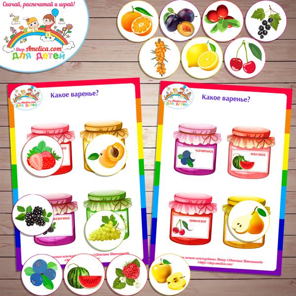 Корнеева и. В. Логопедические игры для детей [pdf] все для студента.