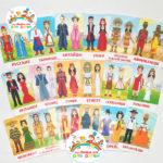 «Национальные костюмы народов Мира» — развивающие карточки для развития речи и расширения словарного запаса малышей