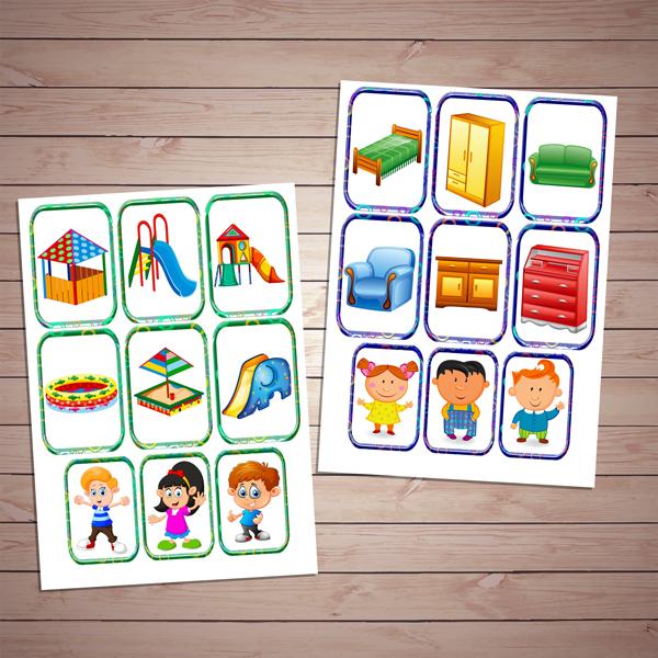 Игра на развитие интуиции «Ребятки играют в прятки» скачать для печати