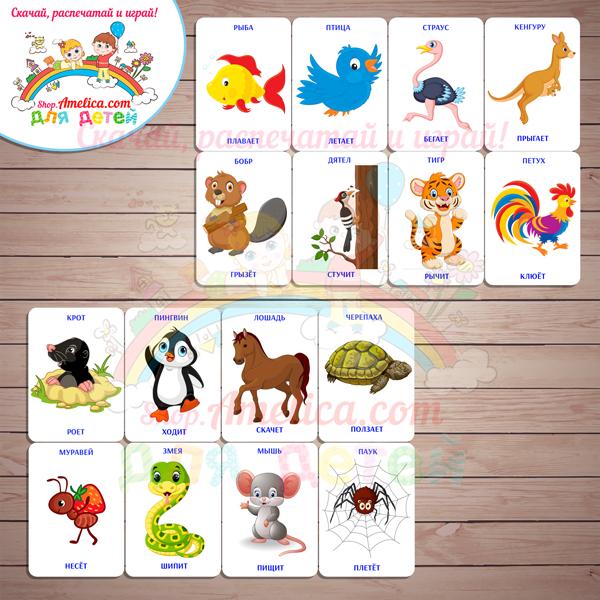 """Игры на запуск речи! Логопедические карточки для развития речи и обогащения словарного запаса малышей """"Кто что делает""""."""