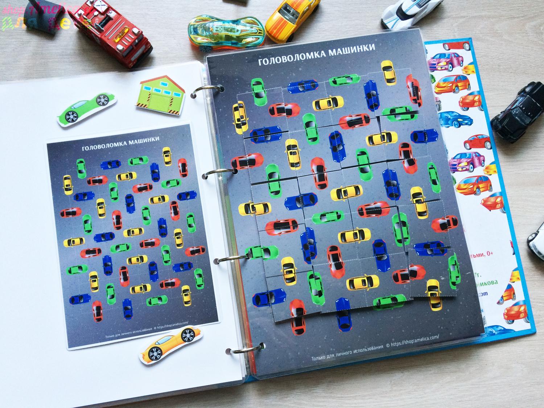 """Игры для мальчиков! Дидактическая игра - головоломка """"Машинки"""" скачать для печати"""