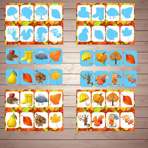 Осеннее теневое лото, игры про осень, осенняя дидактическая играОсеннее теневое лото, игры про осень, осенняя дидактическая игра