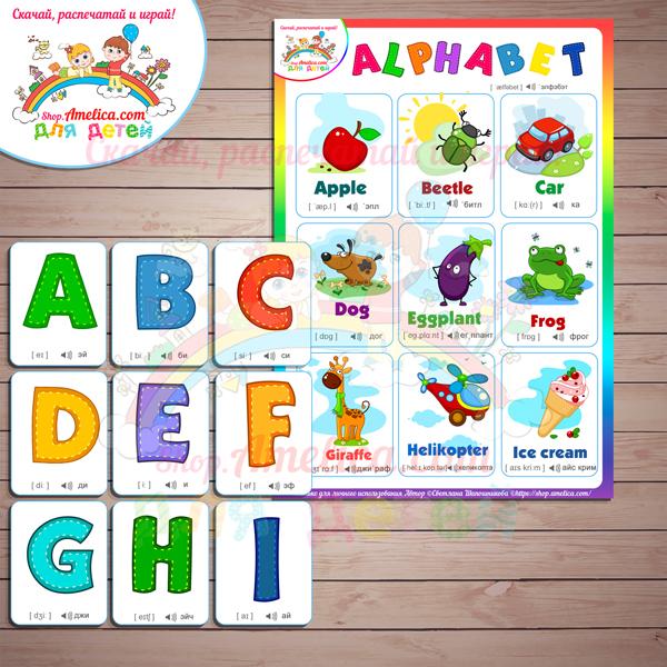 """Развивающее демонстрационное пособие """"ALPHABET"""" - """"Английский алфавит для детей!""""."""