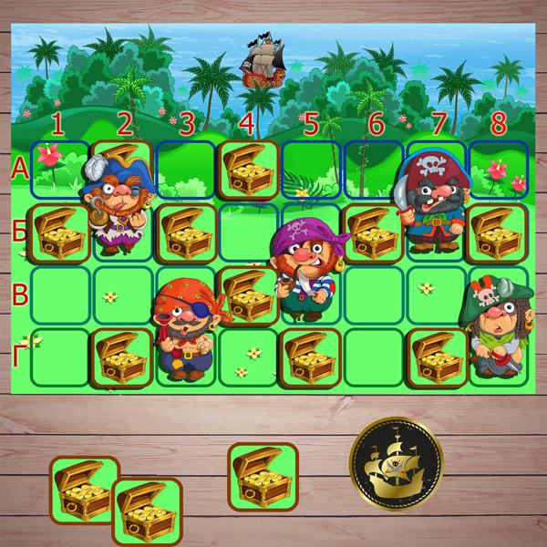Развивающая игра «Пираты и сокровища» скачать для печати