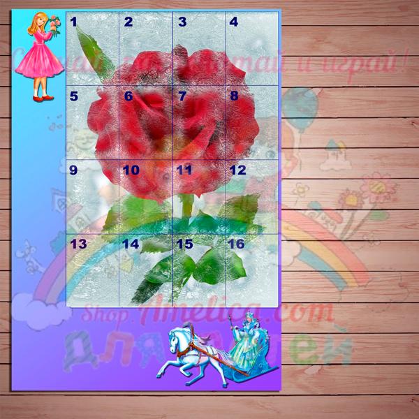 """Настольные игры распечатай и играй! Математическая игра """"Ледяная роза"""" скачать для печати"""