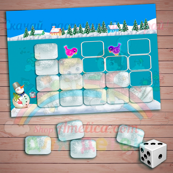 Настольные игры распечатай и играй! Математическая игра «Снежная крепость» скачать для печати