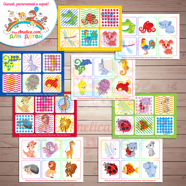 Дидактическая игра «Кто спрятался?», настольные игры для детского сада распечатай и играй
