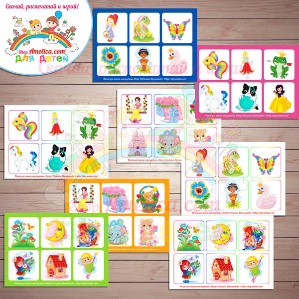 Дидактическая игра «Размытые картинки для девочек», настольные игры распечатай и играй