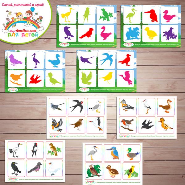 """Теневое лото """"Перелётные птицы"""" для детей шаблон скачать для печати"""