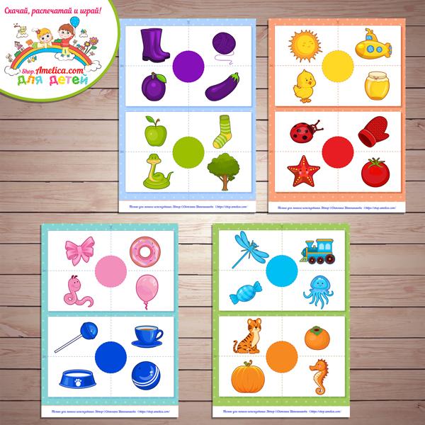 Дидактическая игра - пазлы «Изучаю цвета» для малышей скачать для печати