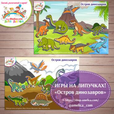Урок рисования для детей динозавры цена