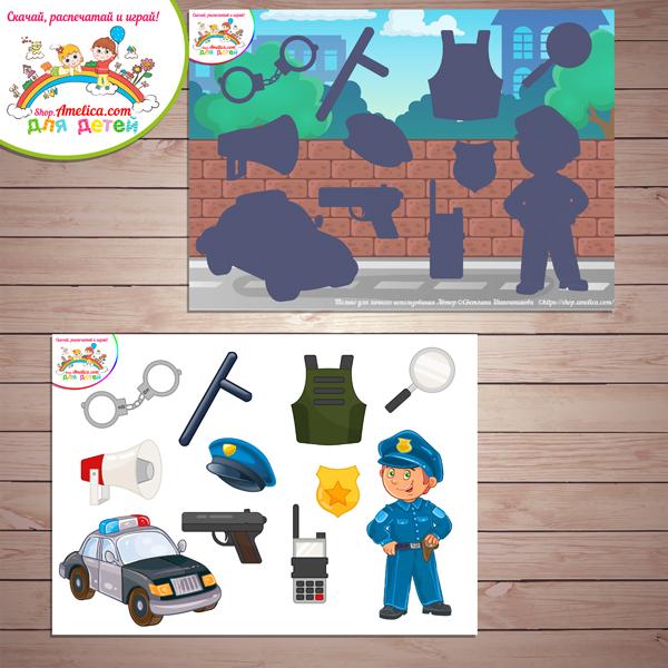 """Игры на липучках - распечатай и играй! Дидактическая игра """"Полицейский"""" скачать для детей"""