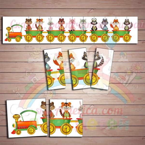Настольные игры распечатай и играй! Развивающая игра «Домино - Веселый поезд» скачать для печати