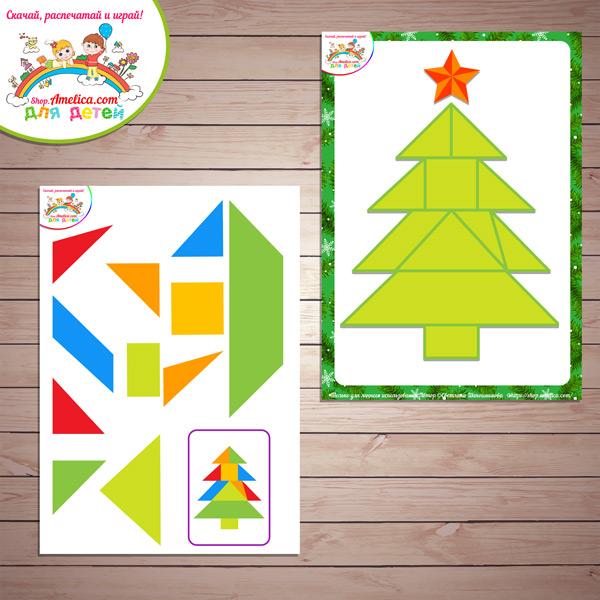 """Игры умные липучки для детей. Новогодняя дидактическая игра """"Составь ёлочку"""" скачать для печати бесплатно"""